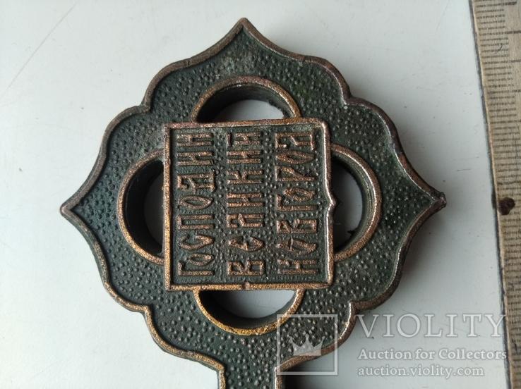 Сувенир-ключ, фото №6