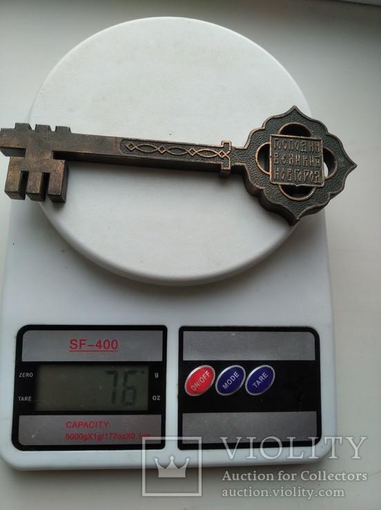 Сувенир-ключ, фото №8