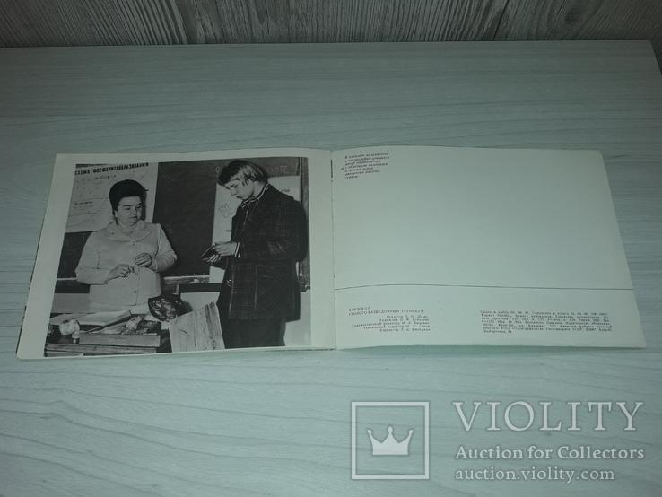 Киевский Геолого-разведочный техникум 1980 тираж 5000, фото №10