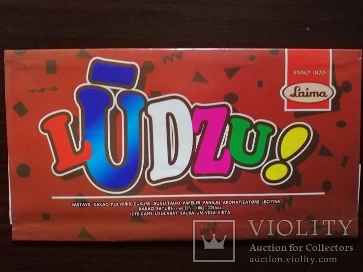 Обертка от шоколода, Лайма, Латвия, фото №2
