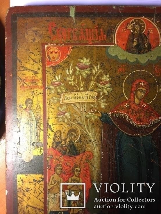 Икона Богородицы Всем Скорбящим Радость, фото №4