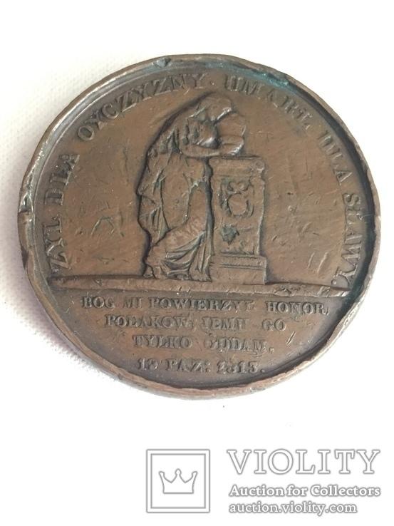 Настольная медаль Й. Понятовскому, фото №5