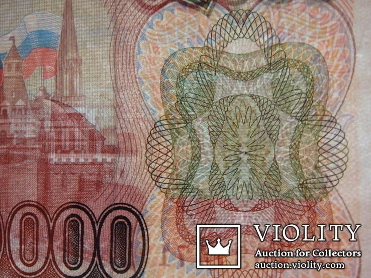 Купюра 50000 рублей 1993 года банка России, фото №8