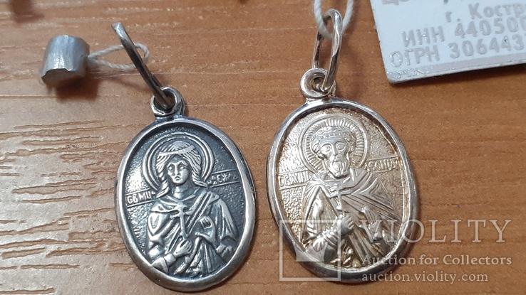 Кулон ладанка Леонид, Надежда. Серебро 925, фото №2