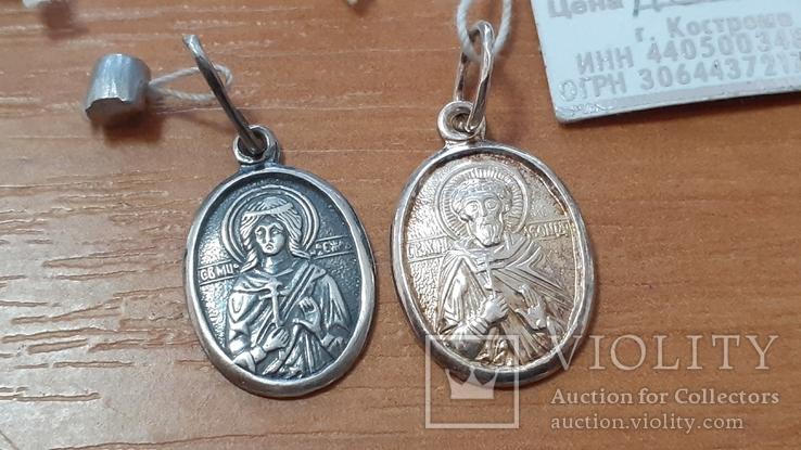 Кулон ладанка Леонид, Надежда. Серебро 925, фото №5