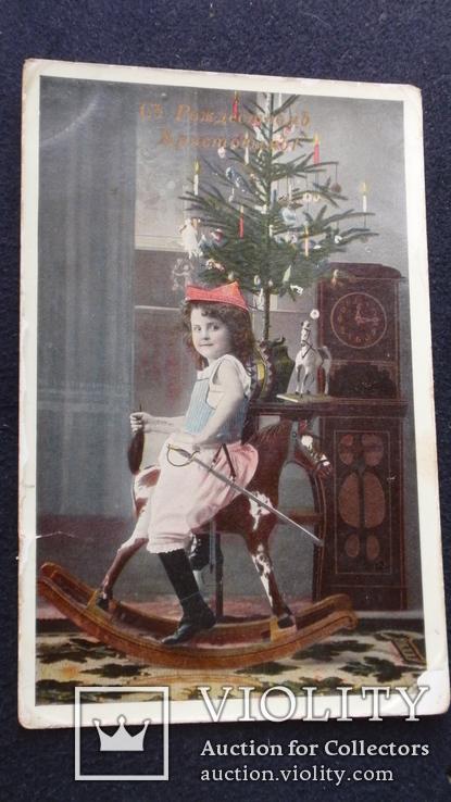 Открытка в Прилуки Полтавская губ. С Рождеством Христовым, фото №2