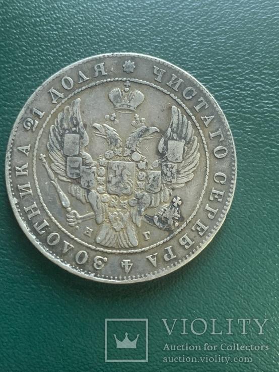 Монета Рубль 1841 СПБ, фото №5
