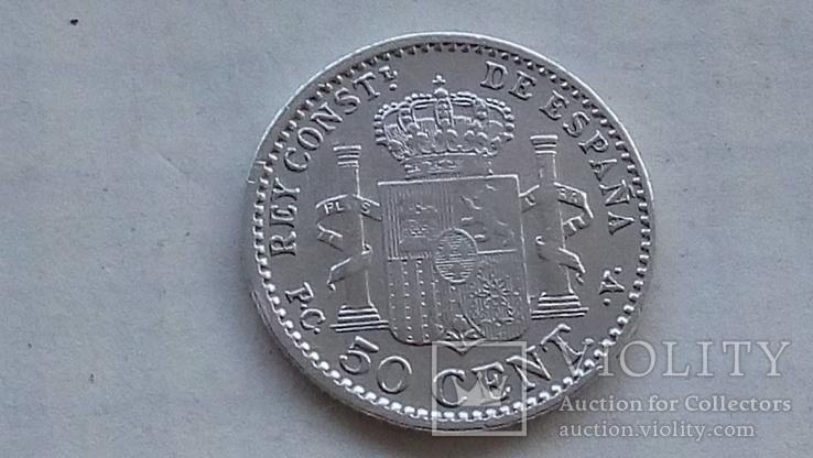 Испания 50 сантимов 1904 ALFONSO XIII (Юноша, фото №4