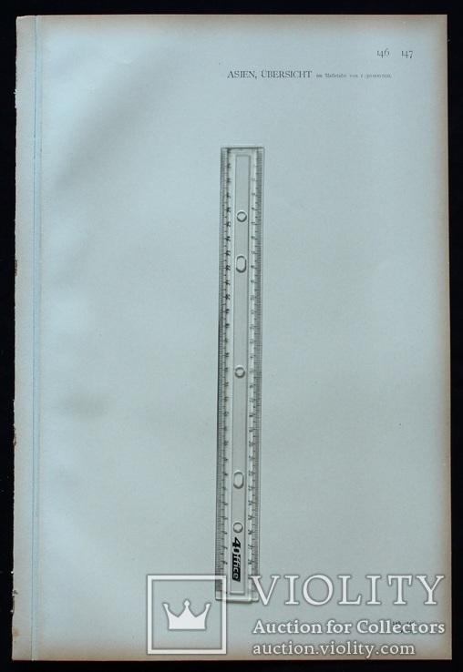 2 карты. Азия. Andrees HandAtlas. 1921 год. 56 на 44 см. (3), фото №4
