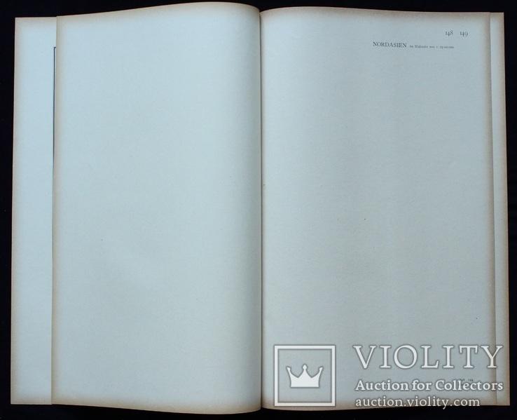 2 карты. Азия. Andrees HandAtlas. 1921 год. 56 на 44 см. (3), фото №7