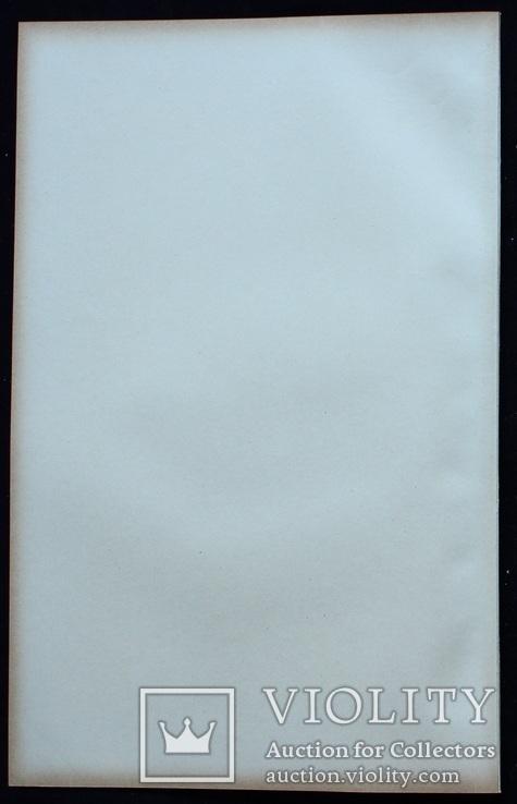 2 карты. Азия. Andrees HandAtlas. 1921 год. 56 на 44 см. (3), фото №10
