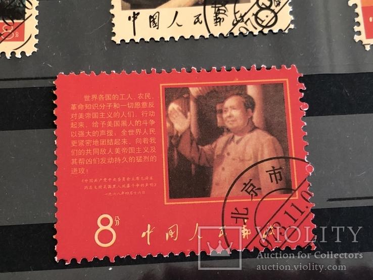 Марки Китая . Культурная революция. Копии, фото №9