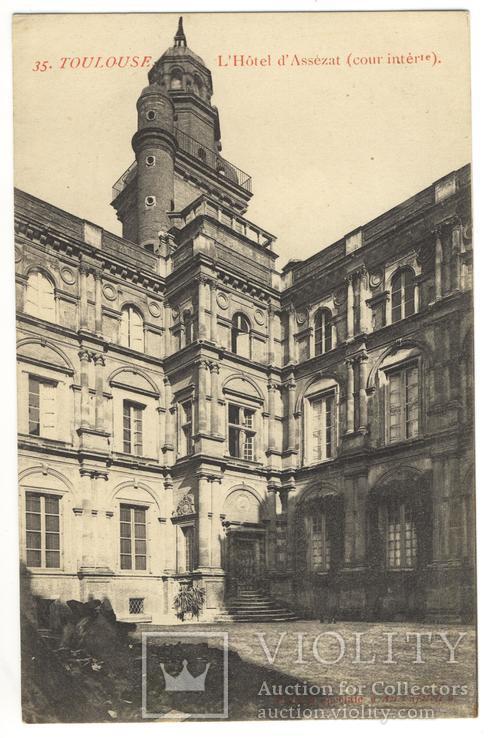 Антикварна листівка Франція, Тулуза - Carte Postale, Toulouse - Oткрытки Франция / 13