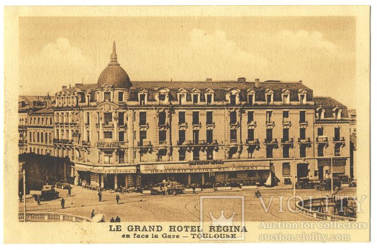 Антикварна листівка Франція, Тулуза - Carte Postale, Toulouse - Oткрытки Франция / 50