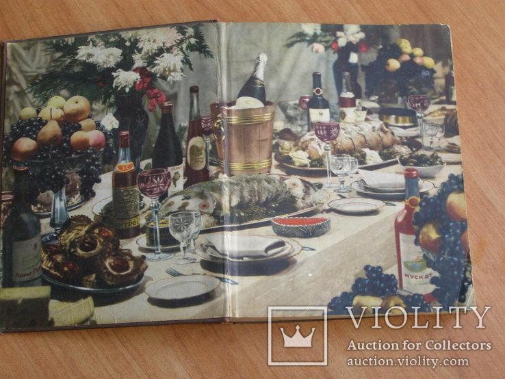 Книга о  вкусной и здоровой пище,  1955г, фото №7