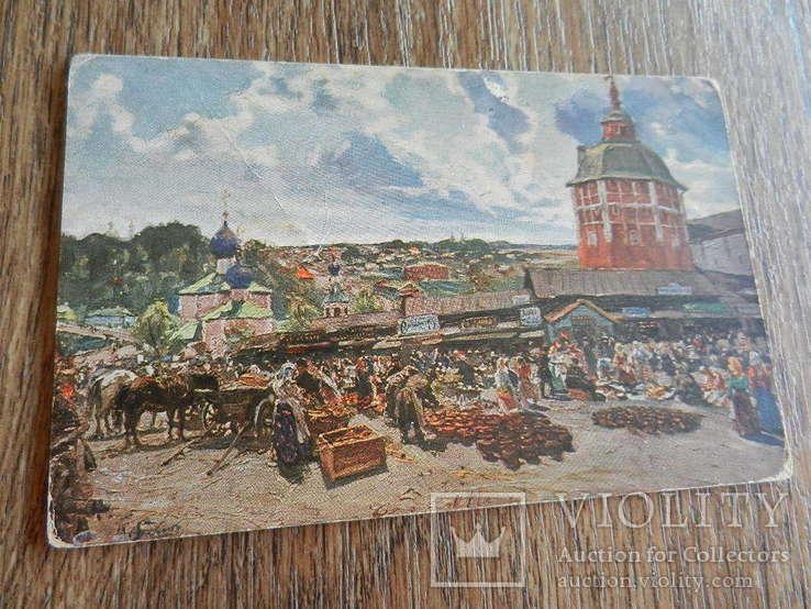 Троице-Сергиевская Лавра (из серии). Худ. Боскин М.