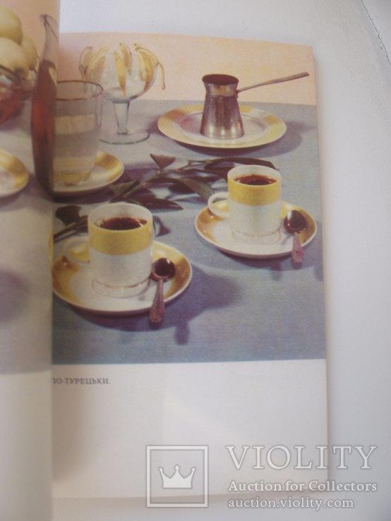 1973 Напої для всіх Київ Реклама, фото №10
