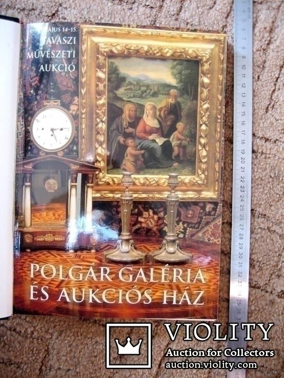 Каталог - ціновизначник угорських антикварних аукціонів 1998 рік, фото №8