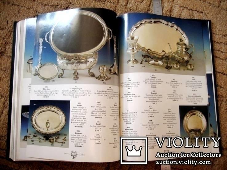 Каталог - ціновизначник угорських антикварних аукціонів 1998 рік, фото №13