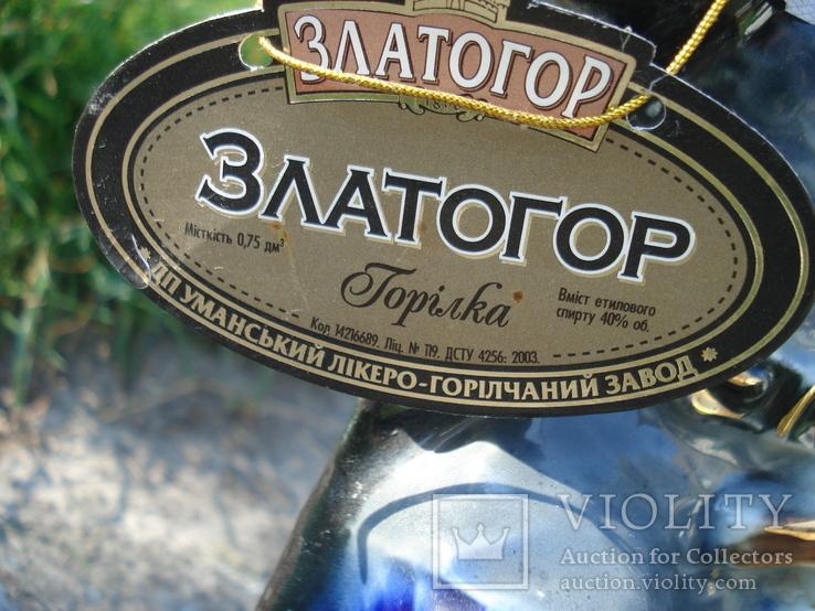 Горілка златогор 0.75    2003р, фото №3