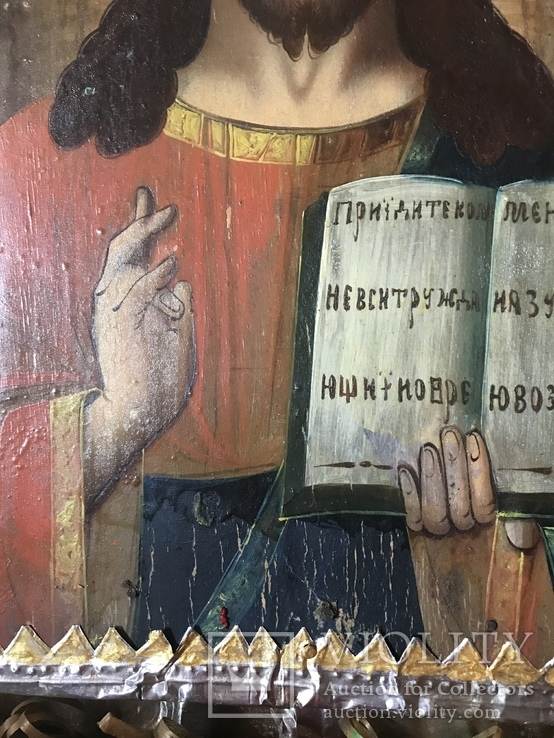 Господь Вседержитель, фото №9