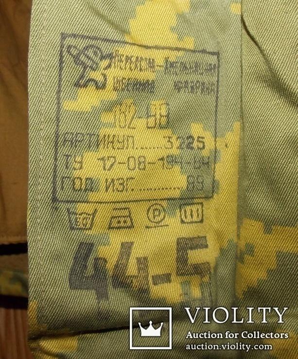 Зимняя камуфлированная куртка ПВ КГБ СССР  обр. 1984 г ., фото №7