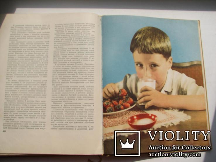 Книга о вкусной и здоровой пище. 1965г, фото №8
