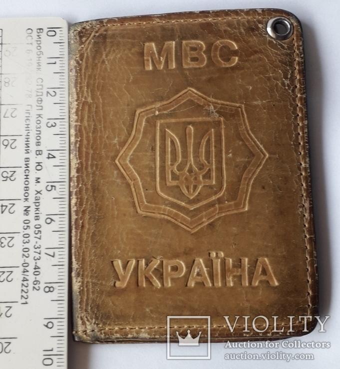Удостоверение сотрудника МВС Украины, фото №6