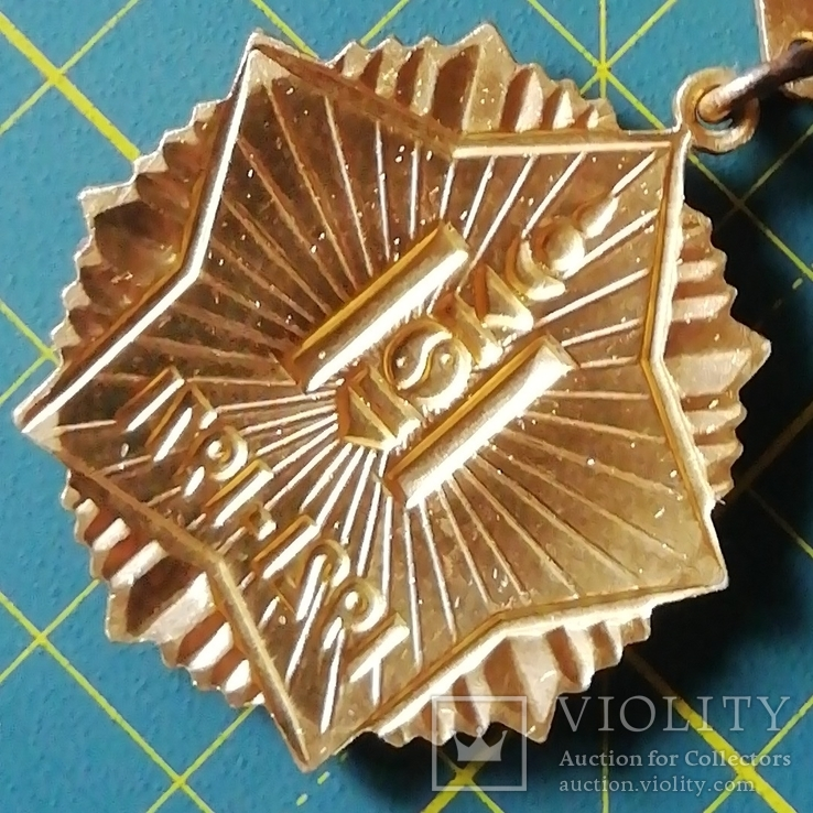Медаль 50 лет Монгольской Народной Революции, фото №6