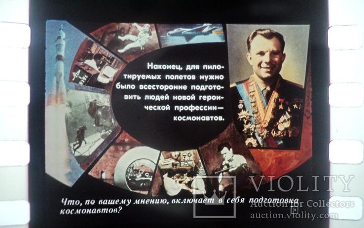 Космонавтика и научно-технический прогресс астрономия 10 класс, фото №2