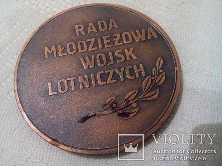 Медаль Совета молодежи ВВС (Польша), фото №2