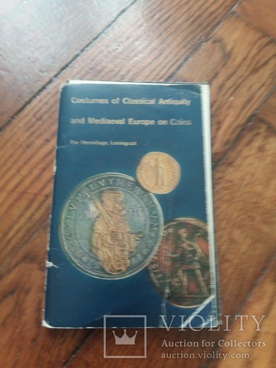 Европейский костюм на монетах.Набор, фото №2