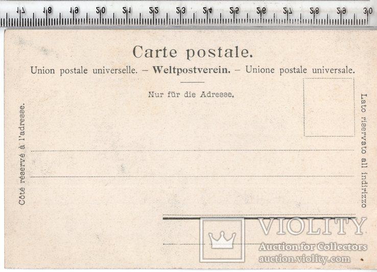 Швейцария. Виамала. До 1945 года. (3), фото №3