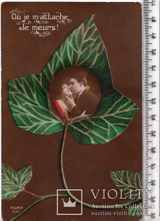 Старинная открытка. До 1945 годa. Романтика. (3), фото №2