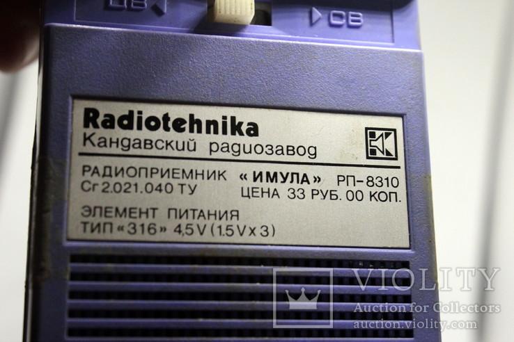 """""""Имула""""-радиоприемник.в ремонт или аффинаж, фото №9"""