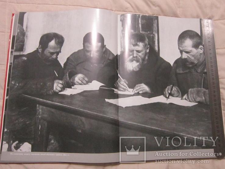 """Фотоальбом """"Украина - годы созидания"""" - 1987 г. Киев """"Мистецтво"""", фото №7"""