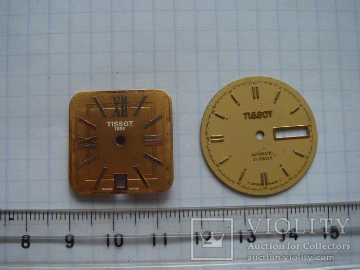 Циферблат к часам Tissot. 2 шт, фото №2