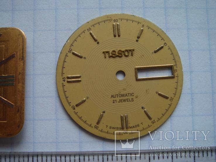Циферблат к часам Tissot. 2 шт, фото №4