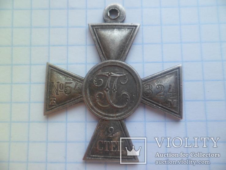 Крест 2 степени №54 324 копия, фото №2