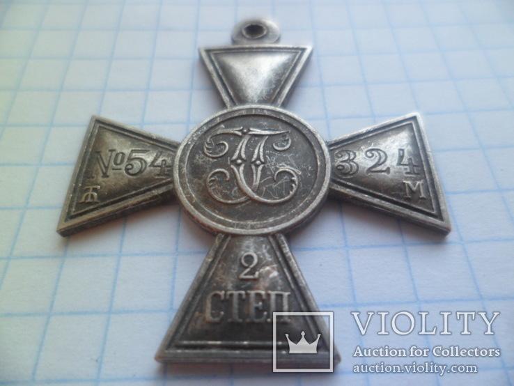 Крест 2 степени №54 324 копия, фото №3