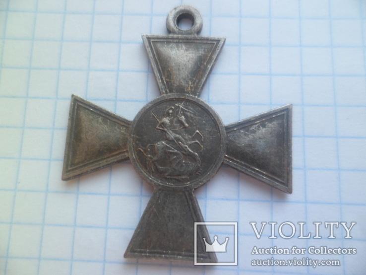 Крест 2 степени №54 324 копия, фото №4