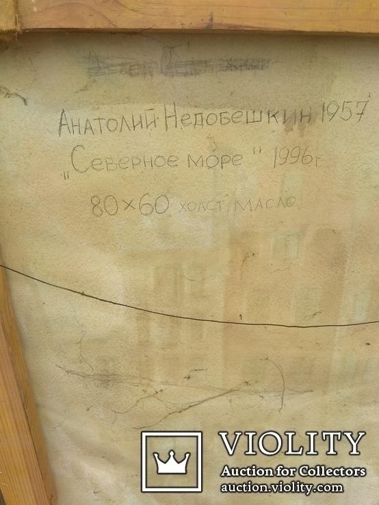 """Картина А.Недобешкин """"Северное море"""", фото №6"""