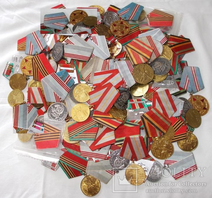 Юбилейные медали 141 шт.