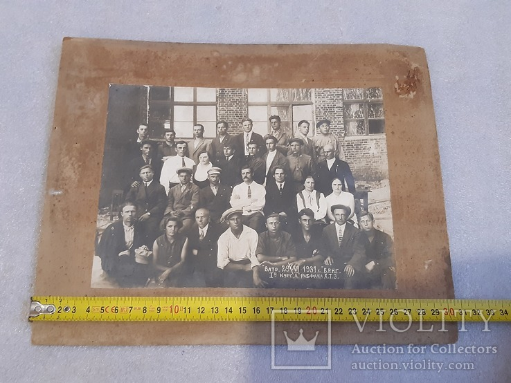 Фото 1931 г. 1 курс Рабфака х.т.з., фото №3
