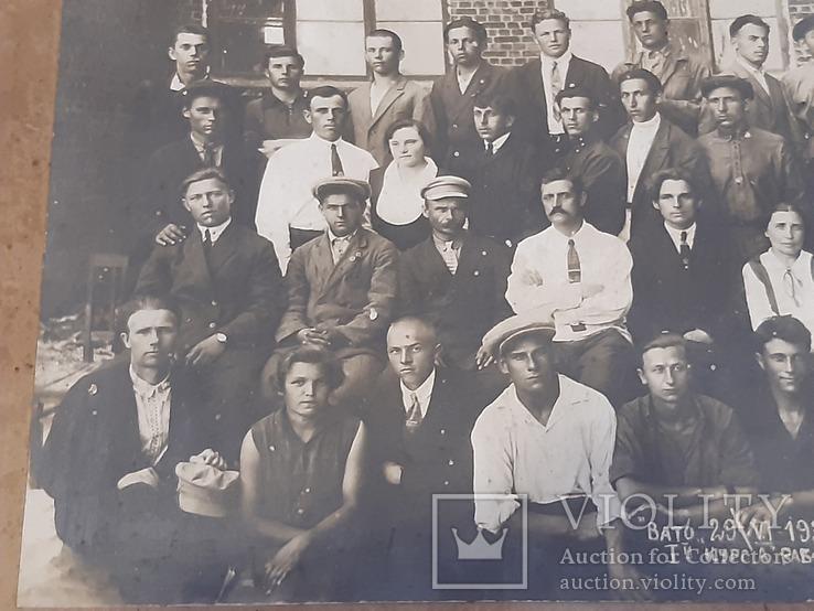 Фото 1931 г. 1 курс Рабфака х.т.з., фото №5