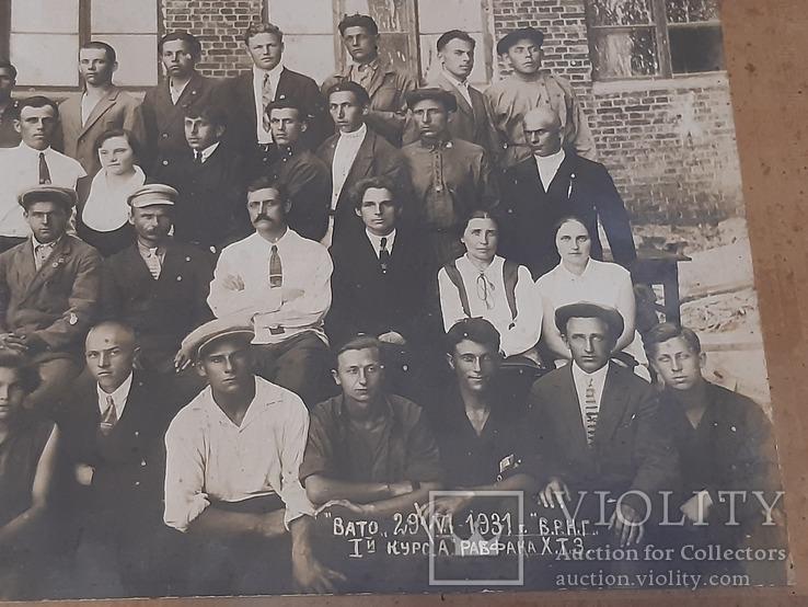 Фото 1931 г. 1 курс Рабфака х.т.з., фото №6
