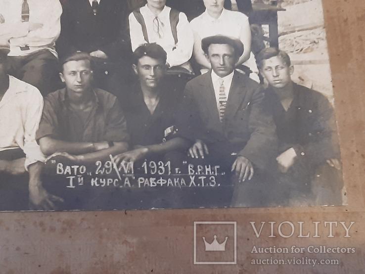 Фото 1931 г. 1 курс Рабфака х.т.з., фото №8