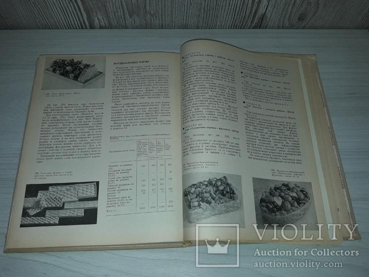 Производство пирожных и тортов 1973, фото №9