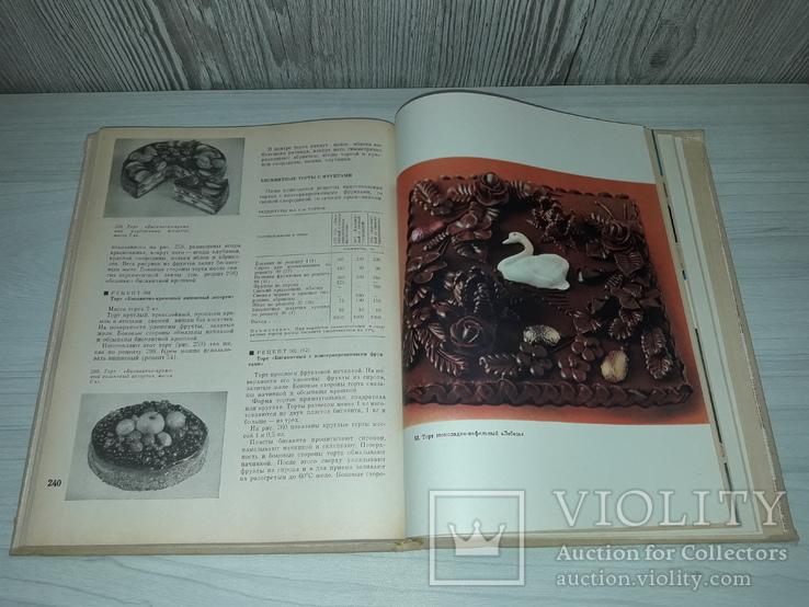 Производство пирожных и тортов 1973, фото №11