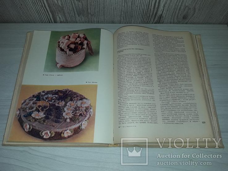 Производство пирожных и тортов 1973, фото №13